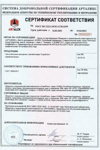 splitka3-740x1024